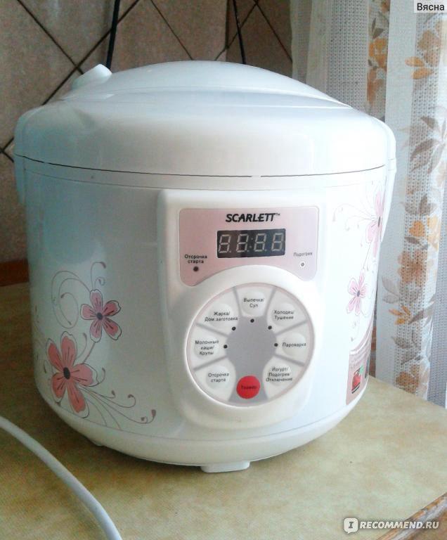 мультиварка скарлет sc 413 рецепты приготовления