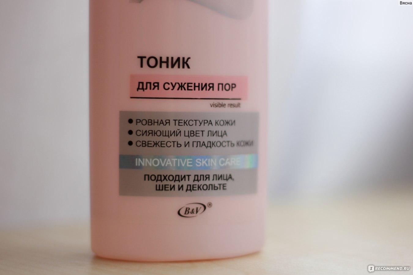 Тоник 70