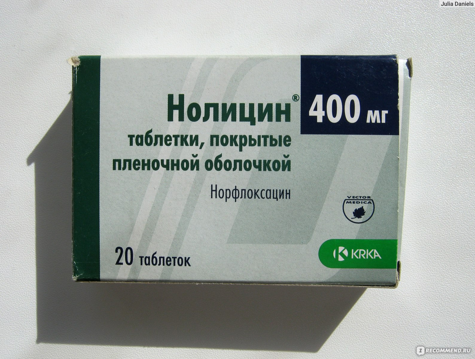 для похудения самые эффективные купить в аптеке пмр