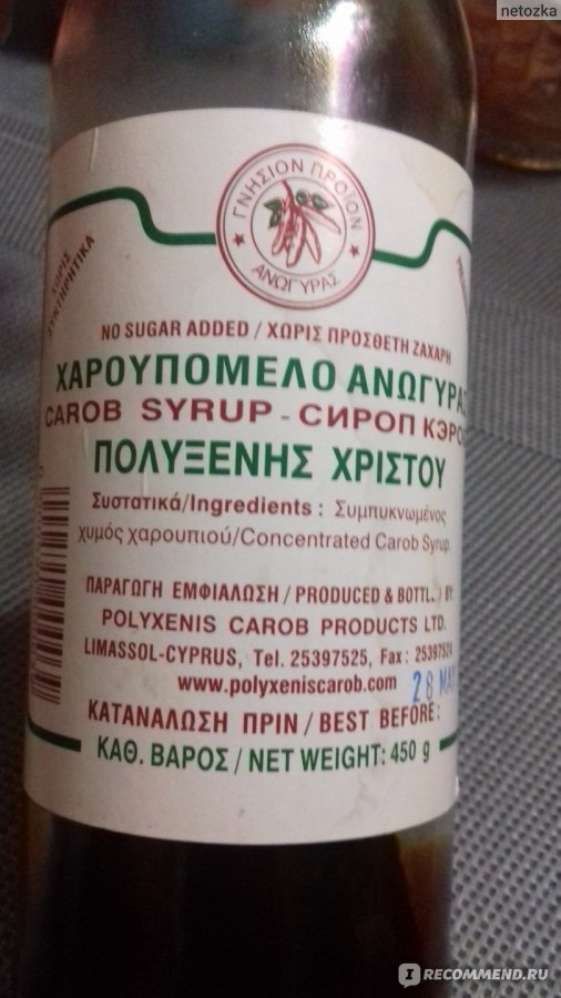 ЛИПРИНА БАД LIPRINA Поиск, заказ, доставка лекарств