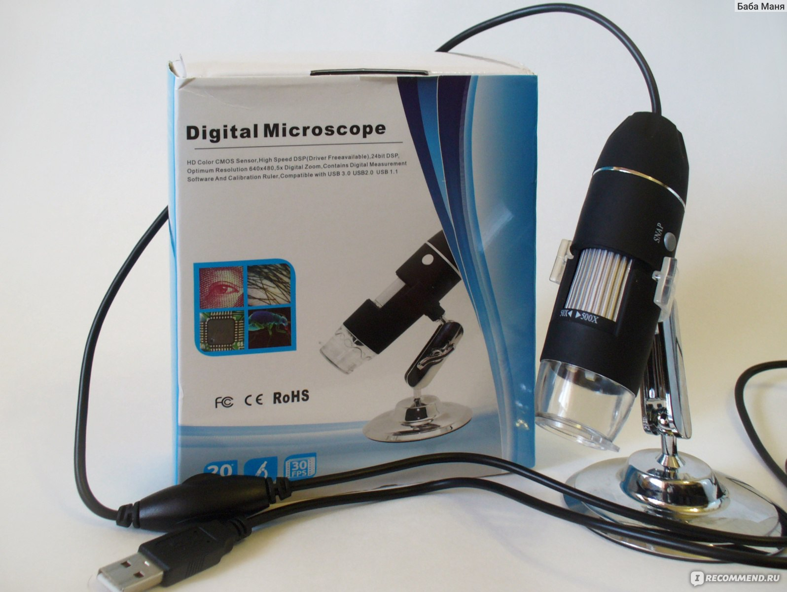 Usb digital microscope драйвер: digital microscope usb mp dicas