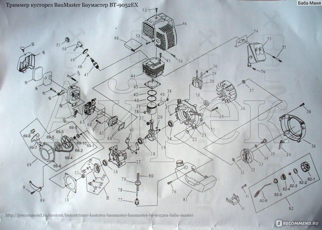 схема конструкция ремонт