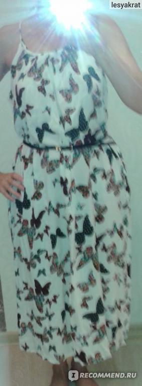 Платье из домашней работы