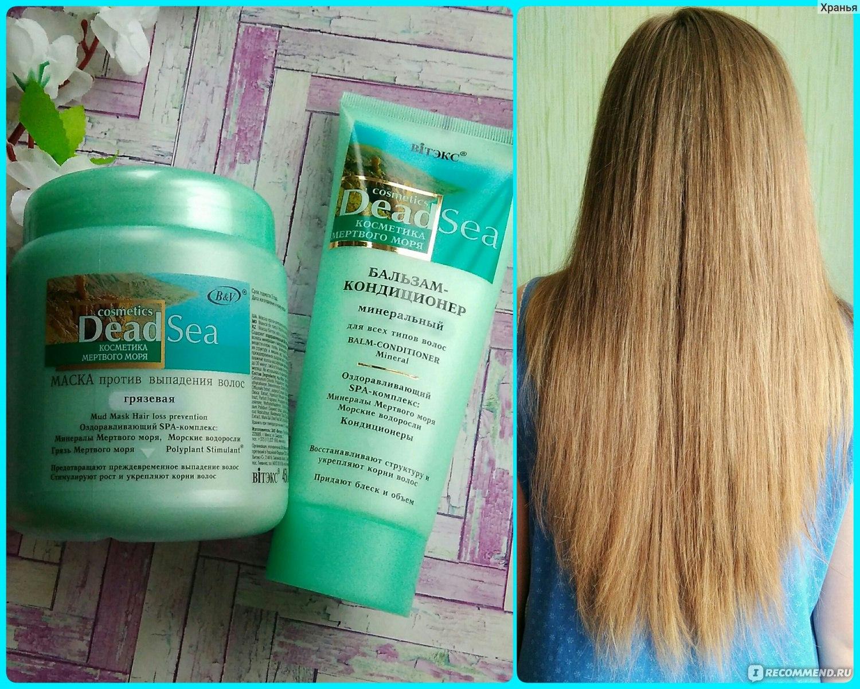 Маска против выпадения волос в домашних условиях рецепт 510