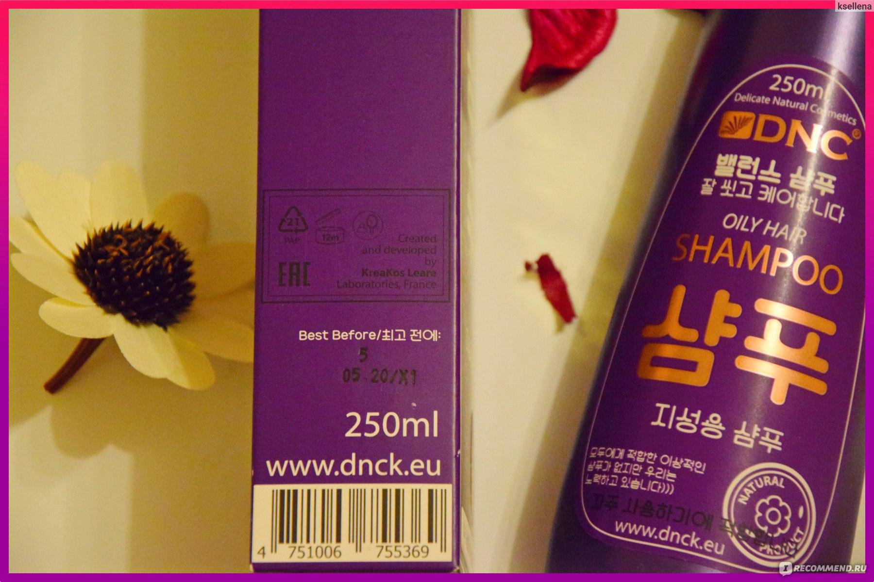 Шампунь dnc для жирных волос отзывы