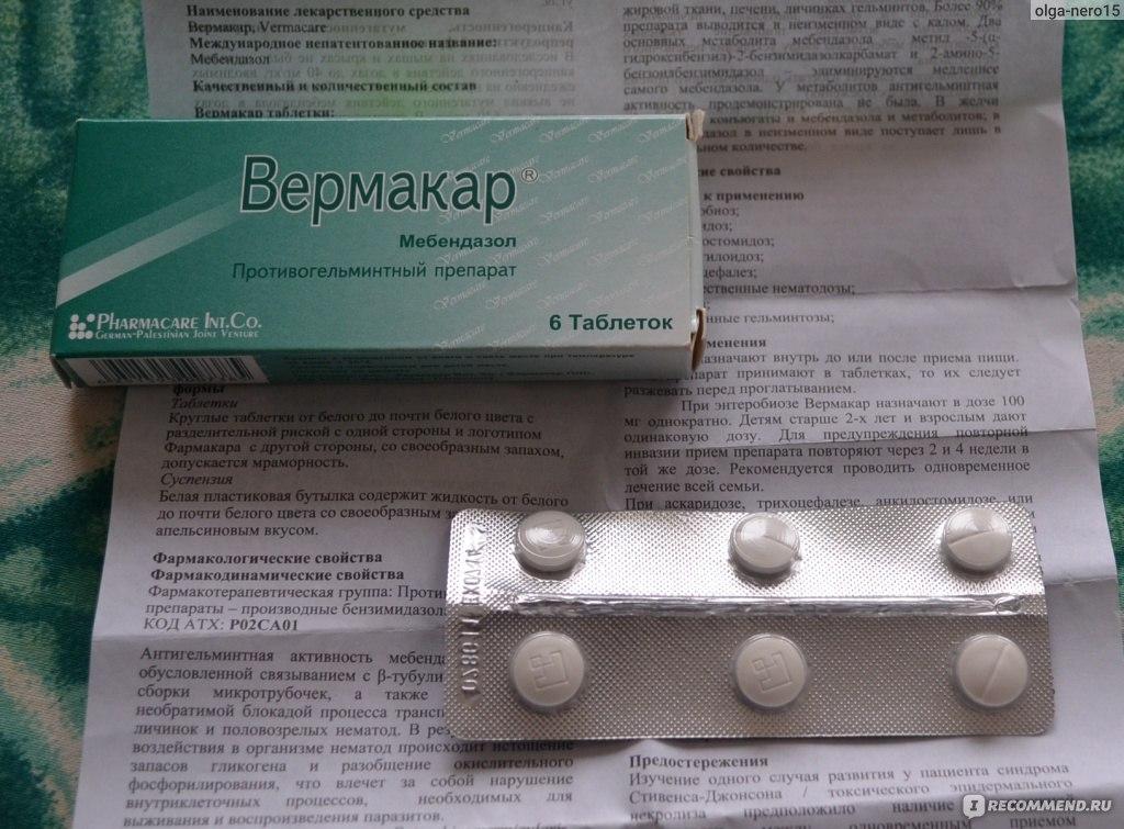 лекарство от глистов у курей