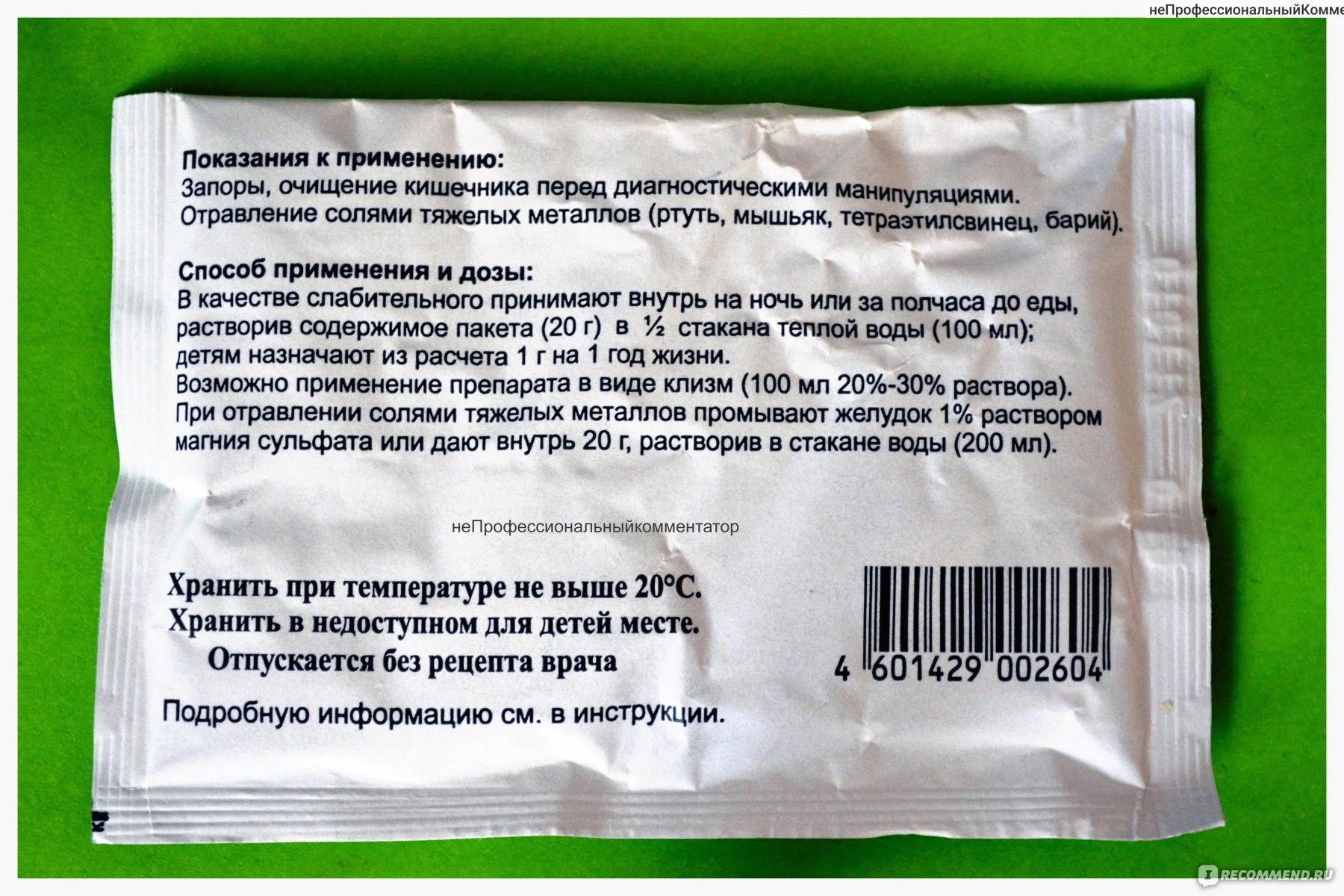 Соль для похудения и очищения кишечника – применение
