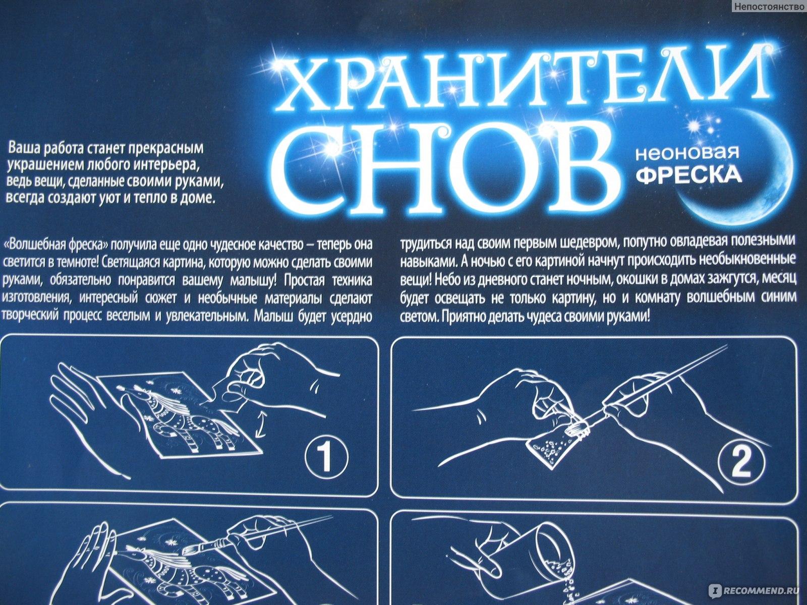 Вологда схема маршрутов автобусов