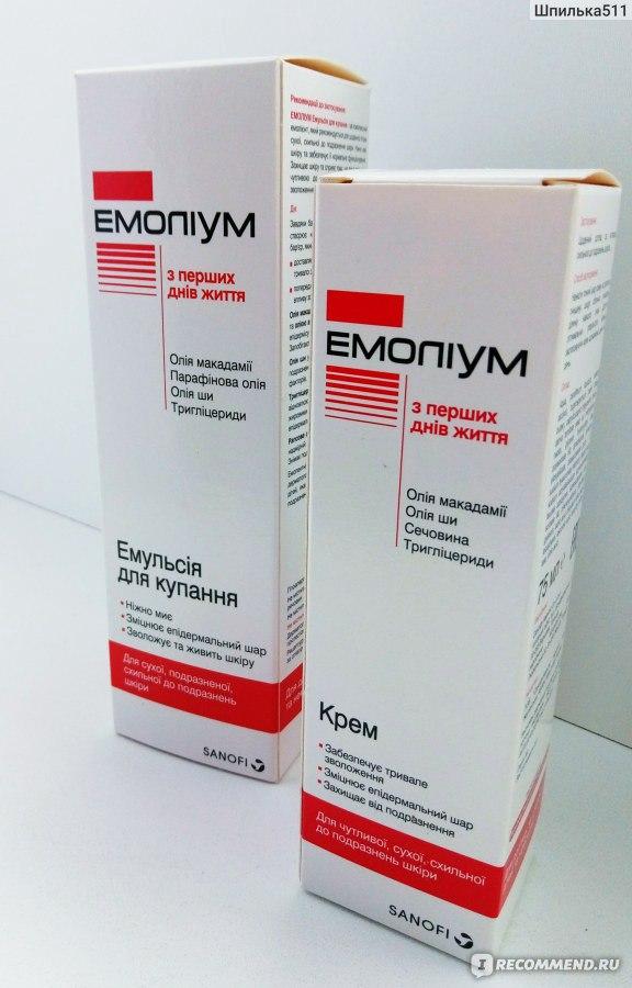 Гидроксиэтилакрилат в косметике