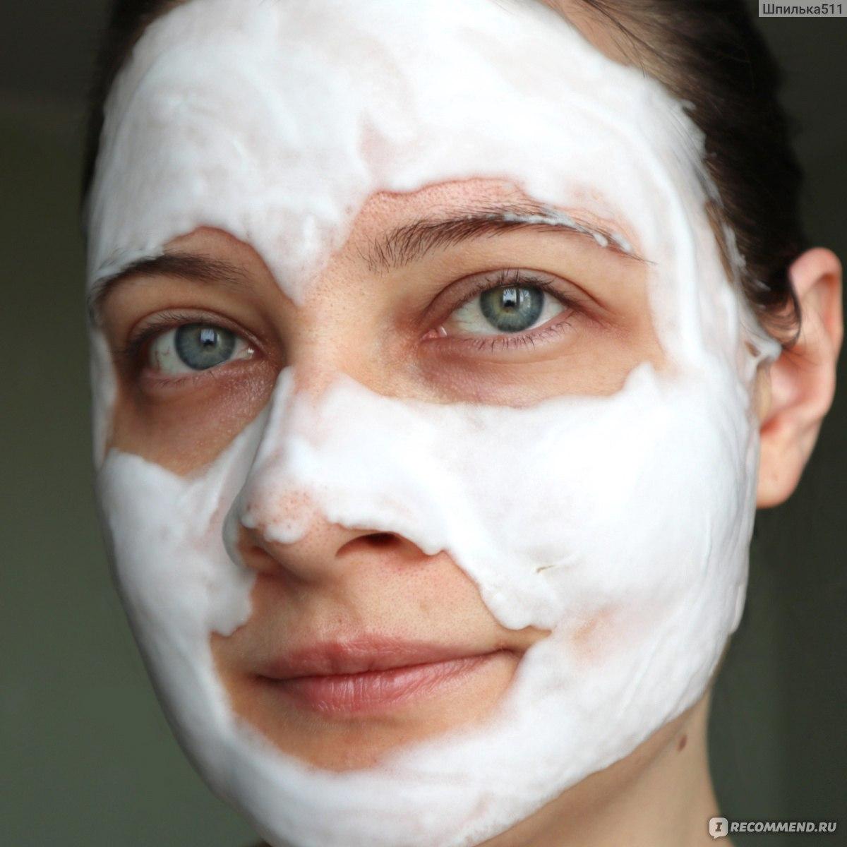 Пена морская очищающая пузырьковая маска для лица шисейдо косметика купить в японии