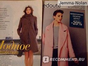 Ла Редут Магазин Женской Одежды