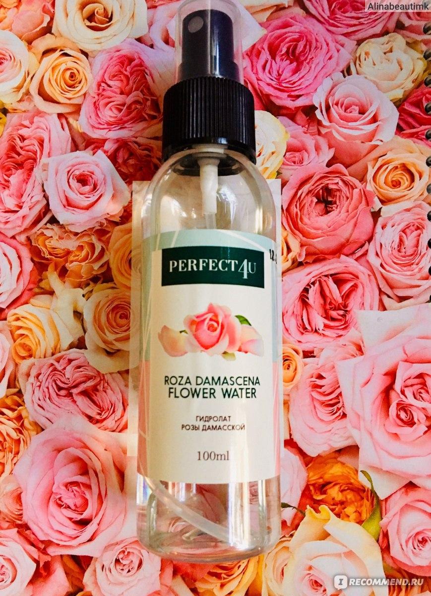 Косметика из розы дамасской купить срочная платная доставка в эйвон