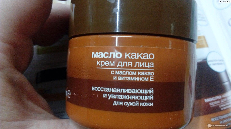 коньяк с маслом от паразитов отзывы