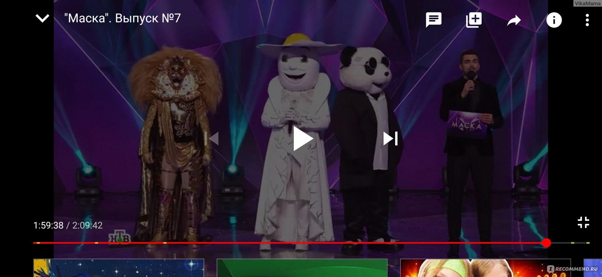 шоу маска кто занял 1 2 3 место