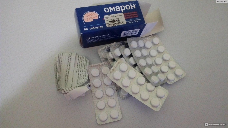 тагиста инструкция по применению таблетки