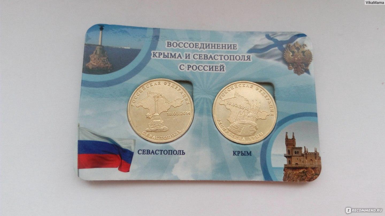 Крым в миниатюре фото жмём