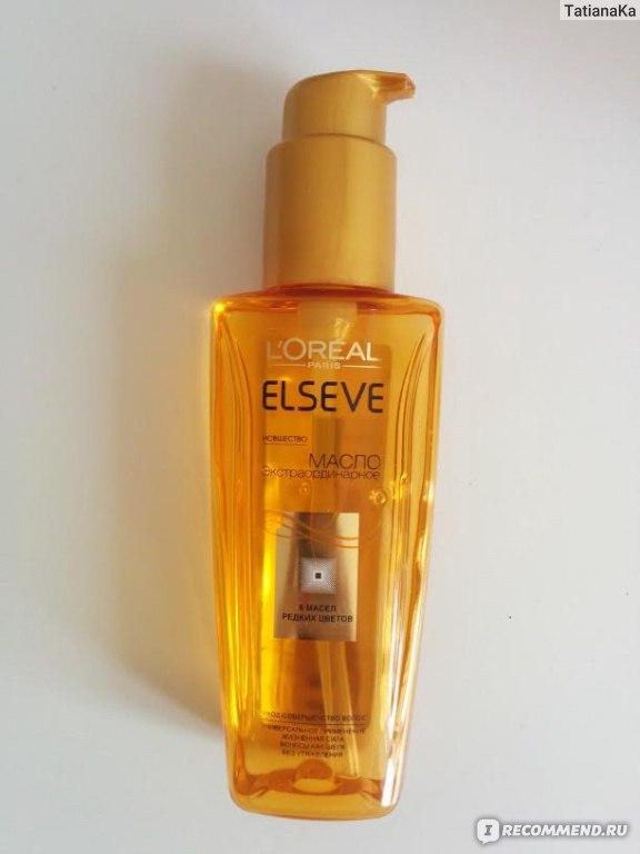Масло для волос l oreal эльсев экстраординарное масло