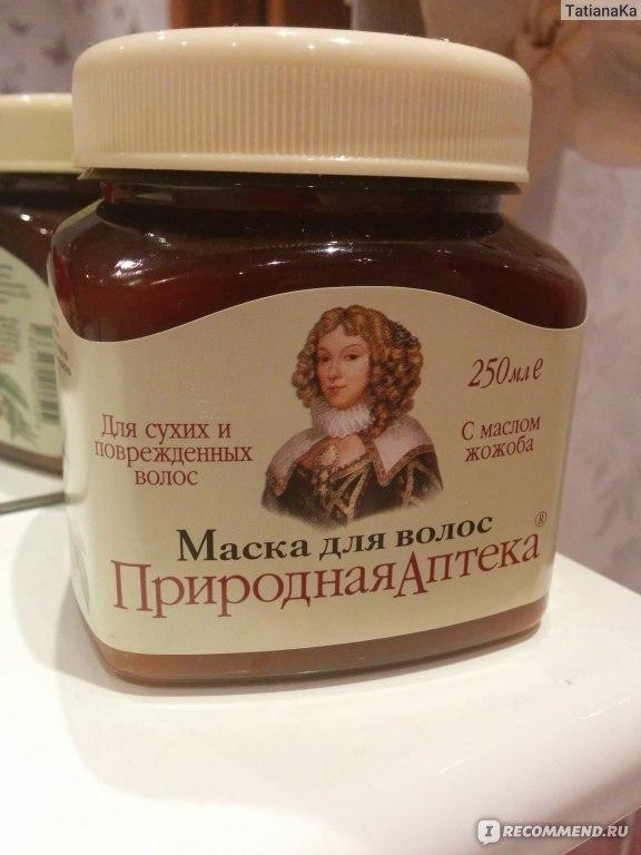 Маска для лица с маслом жожоба в домашних условиях