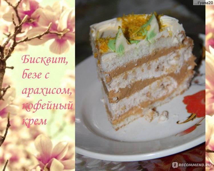 Нежный торт от палыча рецепт пошагово в домашних условиях