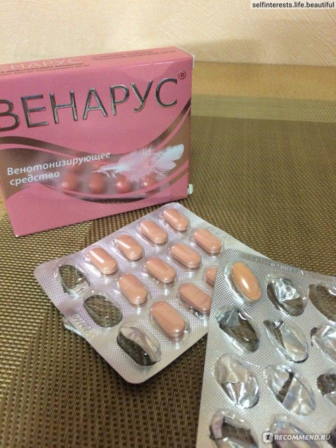 Как лечить варикоз вен пищевода