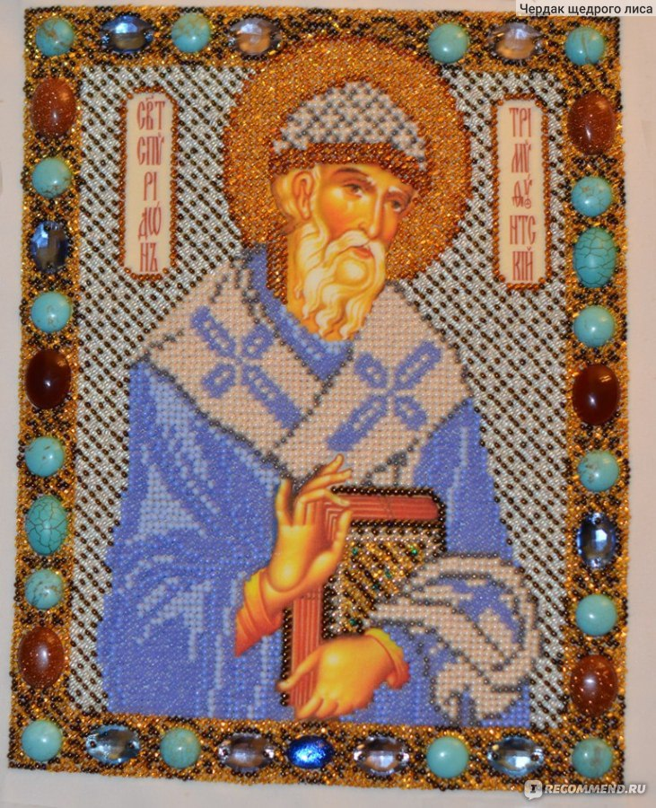 Вышивка бисером икона николай чудотворец 86