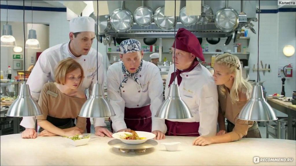 купить СПб фильмы про кухню и официантов тренировки: