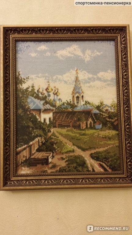 Вышивка крестом московский дворик золотое руно отзывы