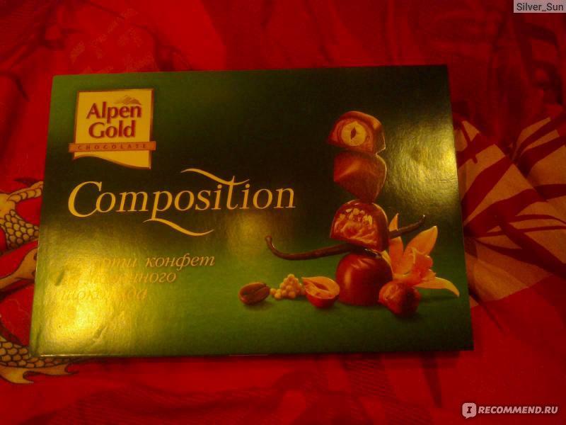 образовывается картинка конфеты альпен гольд музыкальные