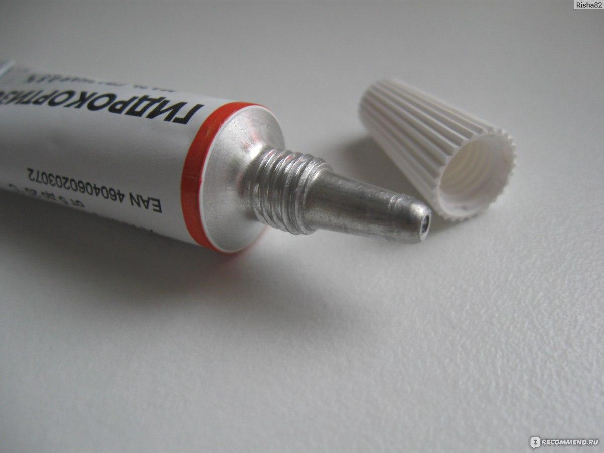 гидрокортизон глазная мазь инструкция по применению