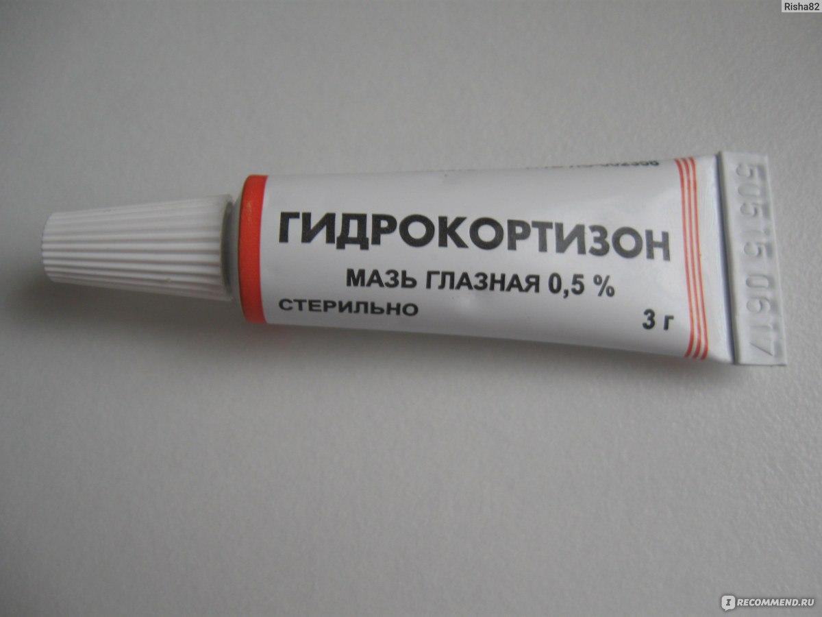 Гидрокортизона ацетат мазь