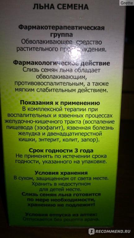 Азербайджанский сладкий плов с изюмом и курагой рецепт с фото