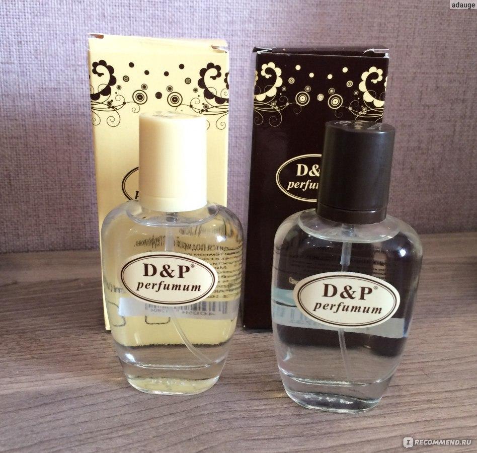 Dp Perfumum чем я думала или почему я больше не куплю духи