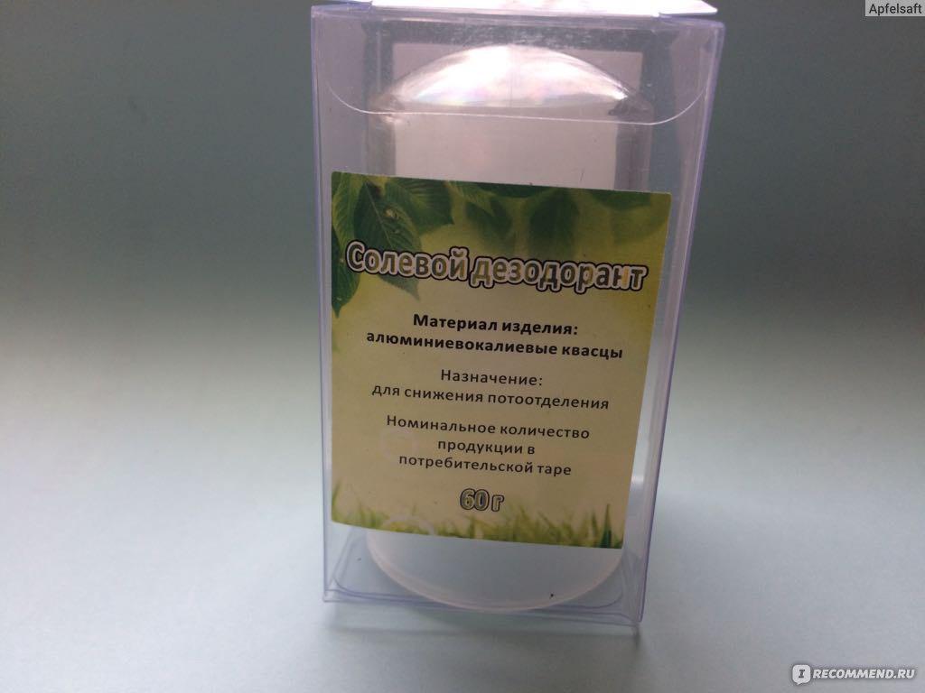 Солевой дезодорант отзывы магнит косметик
