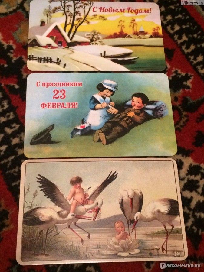 Издательства открытки 5