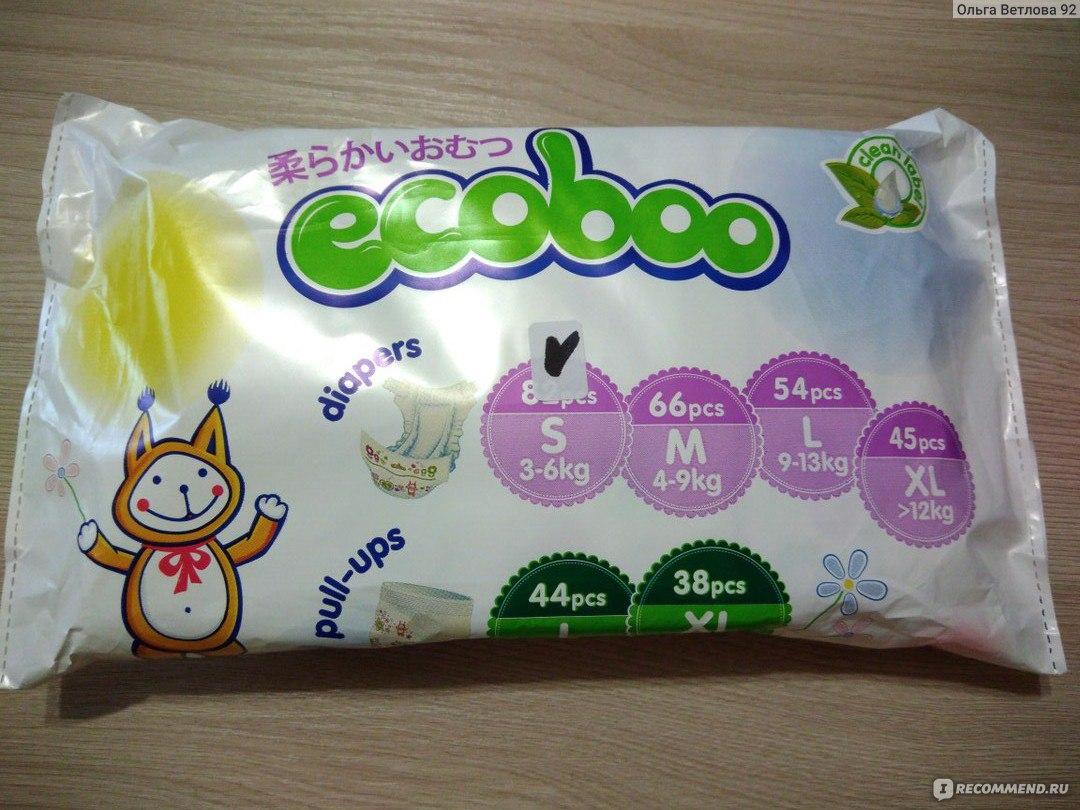 43a8f400a250 Подгузники Ecoboo - «Сравнение для большей наглядности с Huggies ...