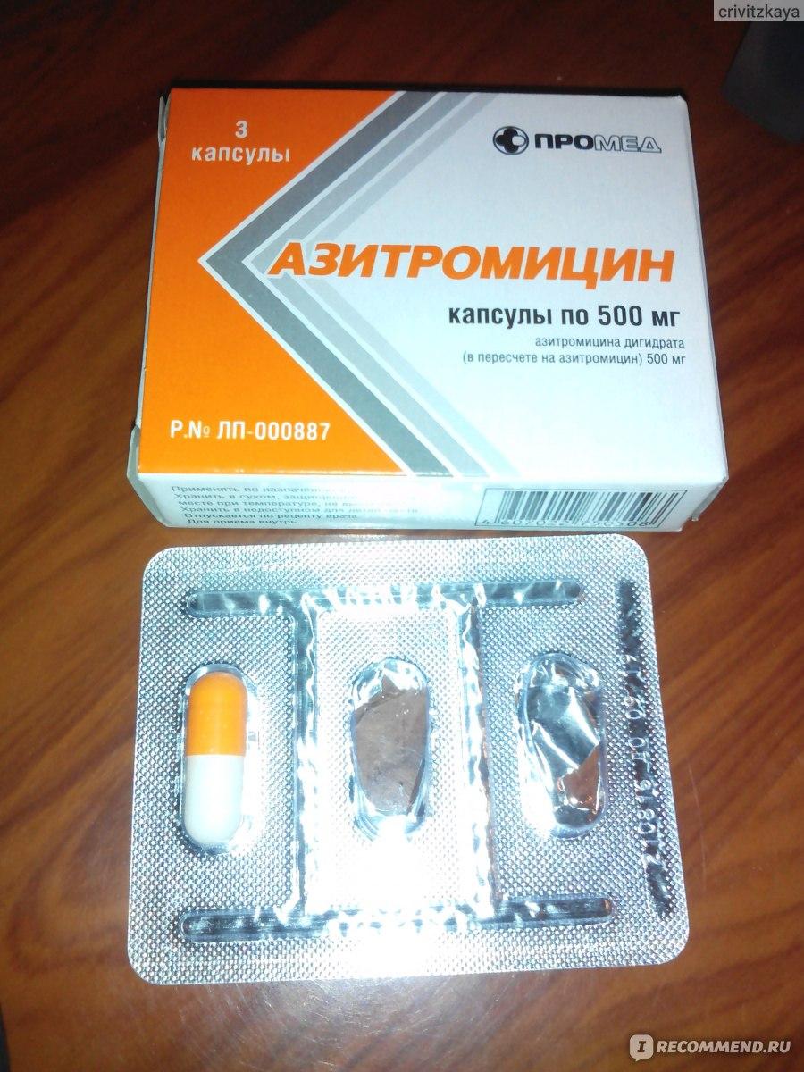 tabletki-chtob-bistro-ne-konchat
