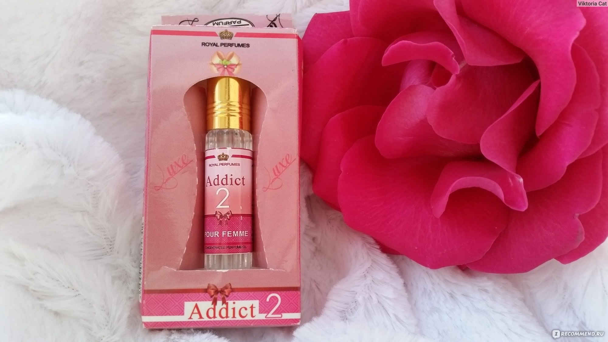 Ravza Parfum Dior Addict 2 Pour Femme масляный аналог Dior Addict