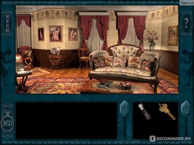 Картинки нэнси дрю призрак в гостинице
