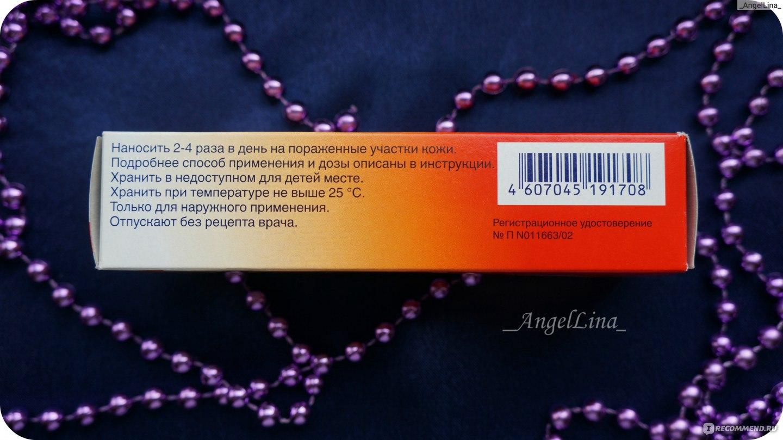 lacto lady таблетки инструкция по применению