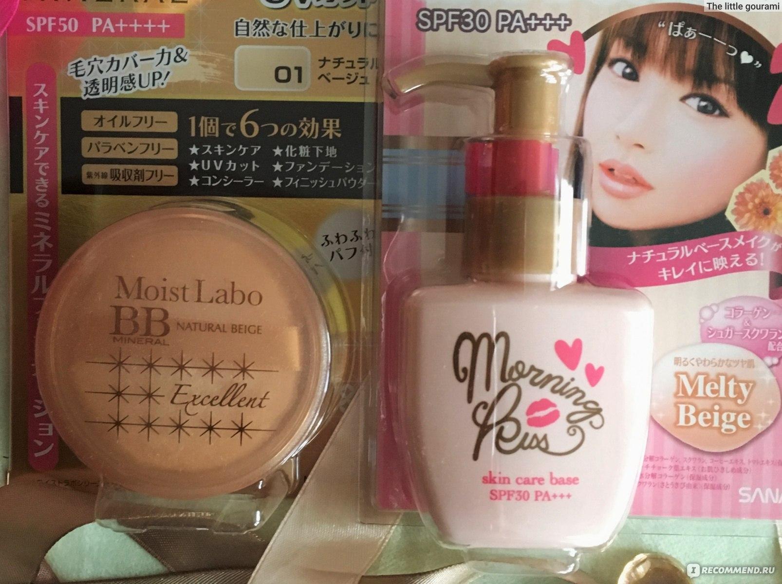 Снятие макияжа meishoku