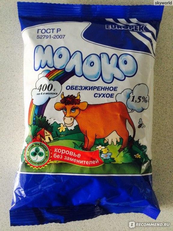 Сухое молоко обезжиренное с доставкой по Украине