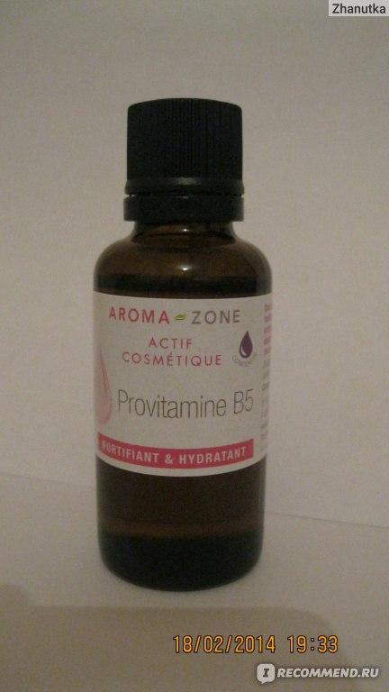 Провитамин
