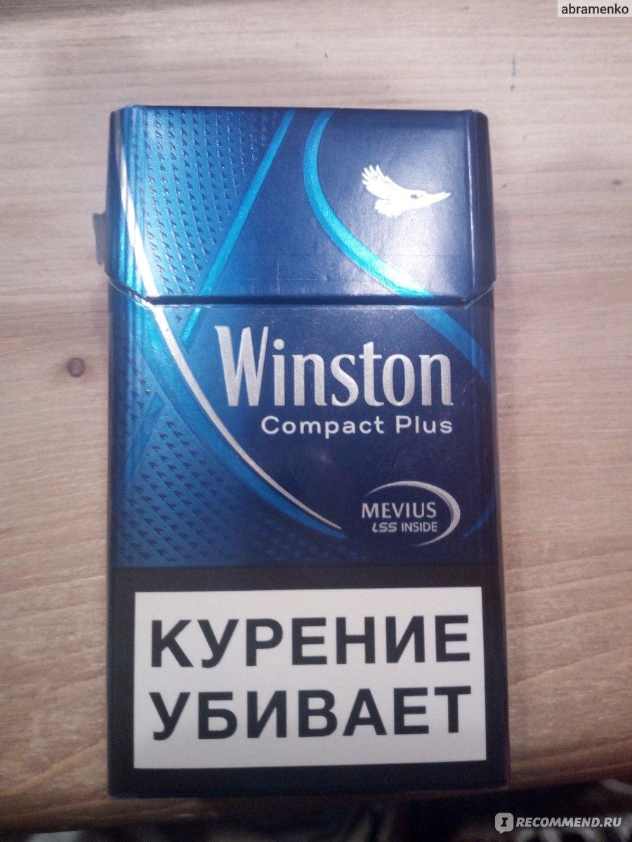 Купить сигареты винстон компакт сектор газа сигарета мелькает во тьме слушать онлайн бесплатно все песни