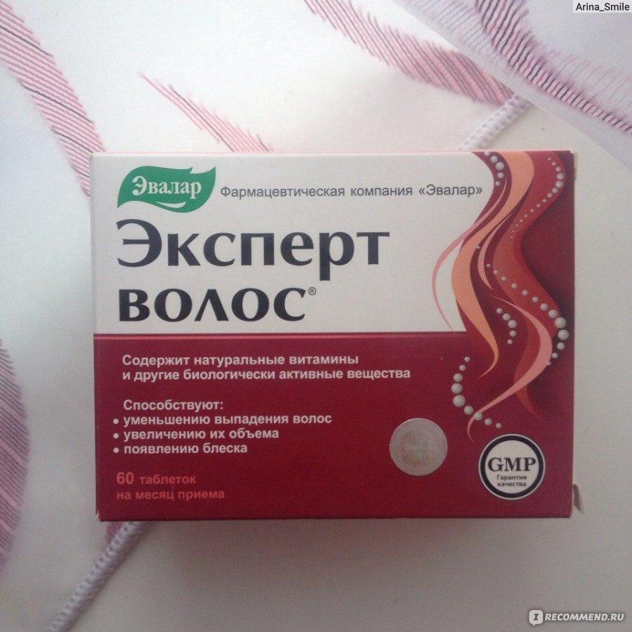 91Какой витамин нужен для кожи и ногтей