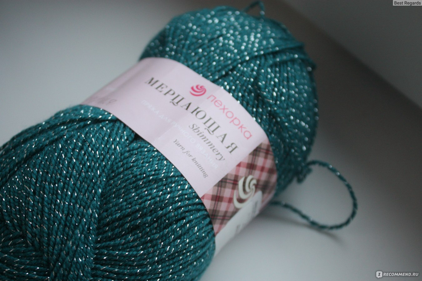 Пышные нитки для вязания