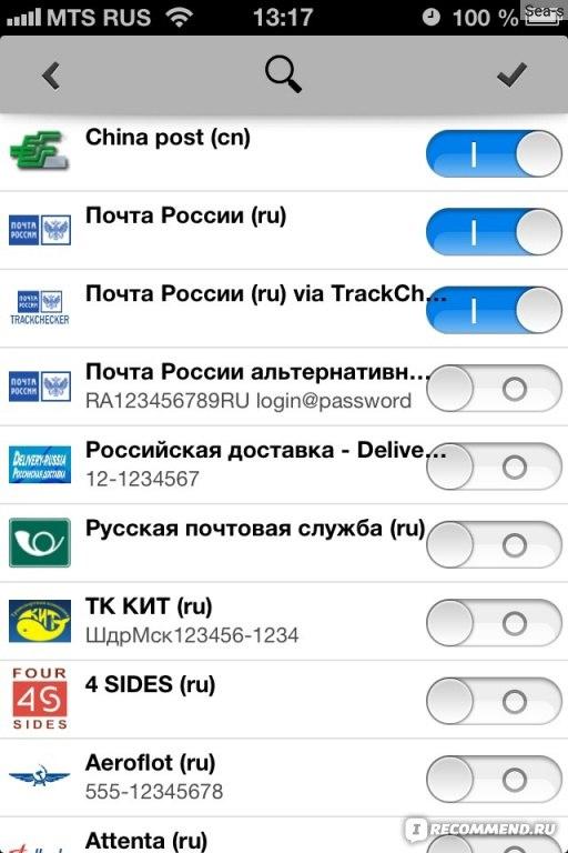 Программы Айфона Для Андроид
