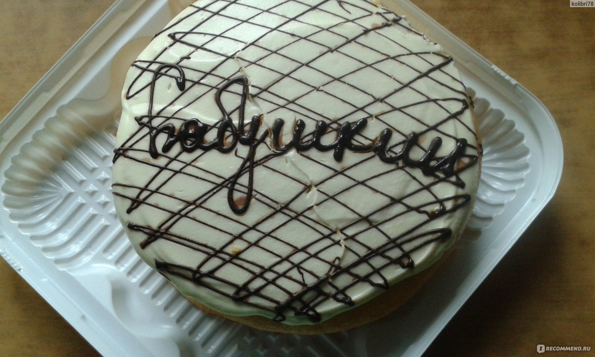 торт из бахетле бабушкин рецепт