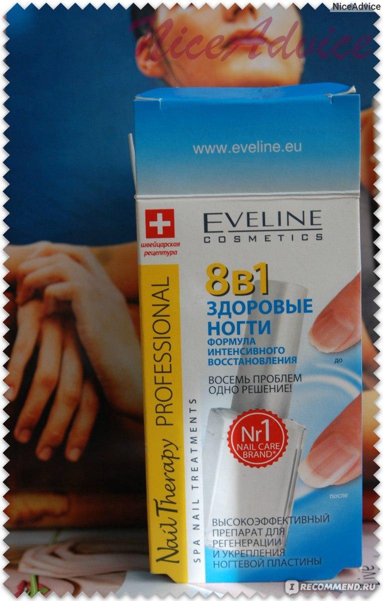 Купить eveline 8 в 1 здоровые ногти формула восстановления