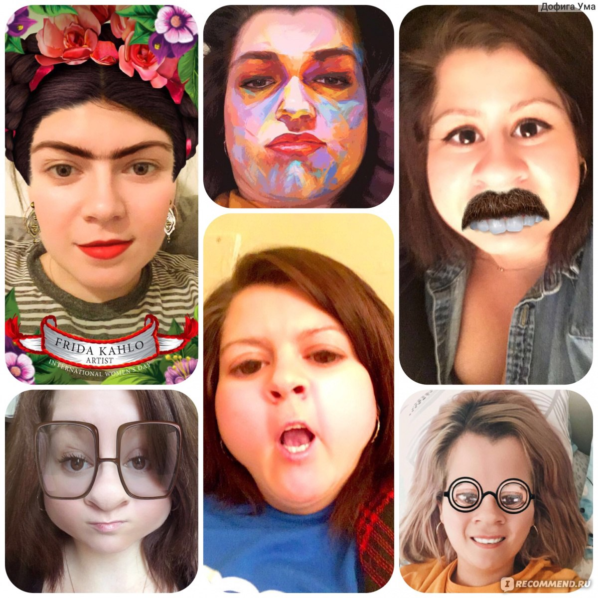 ушки и носик на фото приложение конкурсе участвовала также