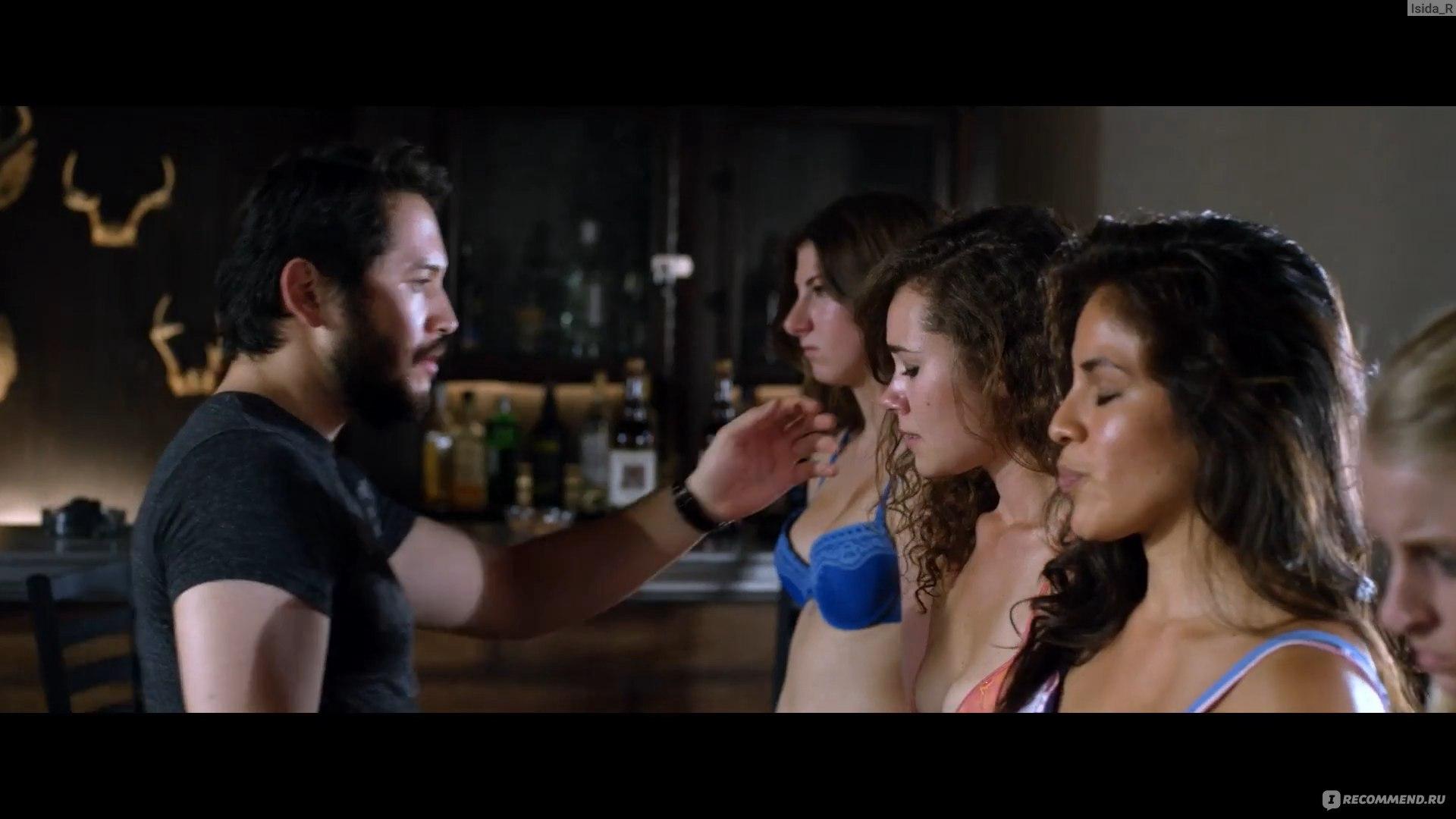 От начала до конца фильм секс